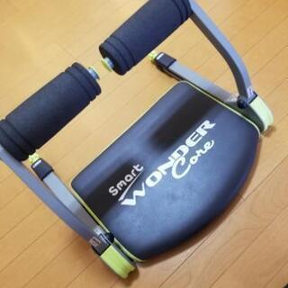 腹筋エクササイズマシン スマート ワンダーコア WONDER Core