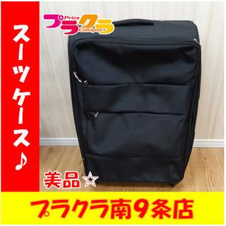 G4094 カード利用可能 スーツケース REALITE ESC...