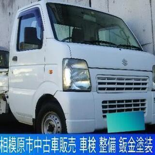 車検令和4年11月★平成22年式 スズキ キャリイトラック 5M...