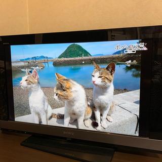 SONY32インチ液晶テレビ  取引中