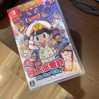 桃太郎電鉄【Switch】ソフト売ります!