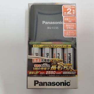【充電で節約!】新品未使用未開封 パナソニック充電器 単三電池4本付き
