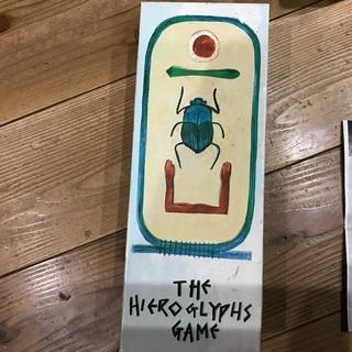 ヒエログリフゲーム