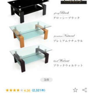 値下げ ローテーブル ブラック