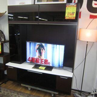 R231 壁面 ハイテレビボード、リビングボード 幅157cm