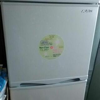 【ネット決済】2ドア冷蔵庫