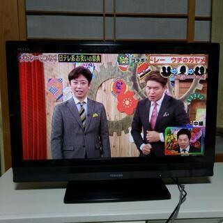 6000円‼️【値下げ】東芝REGZA 32インチテレビ …