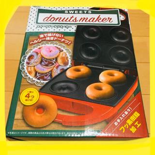 新品未開封 焼きドーナツメーカー レッド