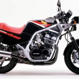 岡山バイク買取ります。状態問わず原付〜大型、すぐに取りに行きます