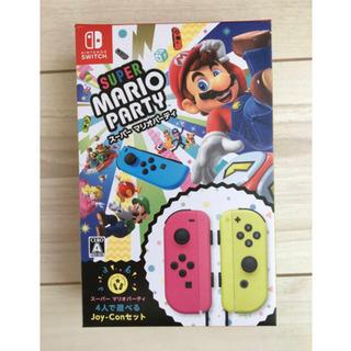 Switch スイッチ マリオパーティー 新品