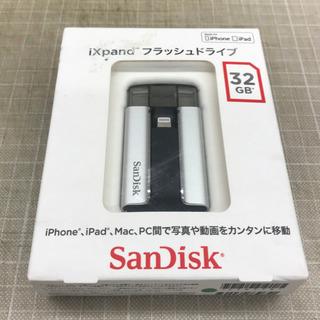 【ネット決済・配送可】SanDisk iXpand フラッシュド...