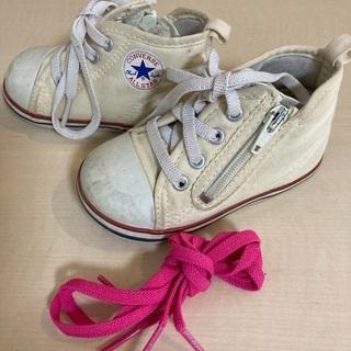 ベビー靴 13cm converse