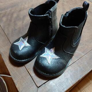 星のブーツ