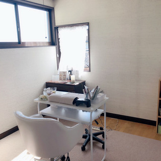 Arbre nail salon