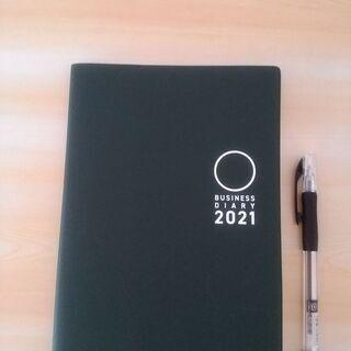 2021手帳 2