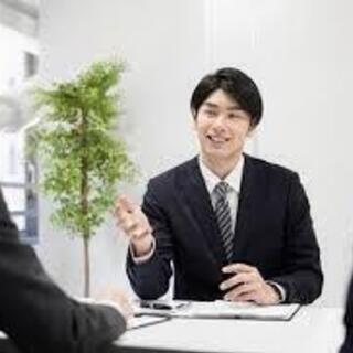 【営業事務】人材コーディネーター【未経験可】