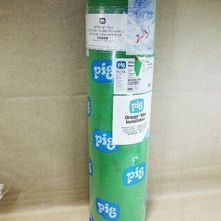 【苫小牧バナナ】新品未開封 Pig/ピグ グリッピー グリーンマ...