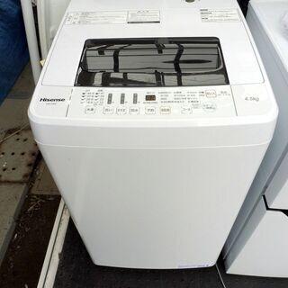 価格変更しました。 Hisenseハイセンス 全自動洗濯機HW-...