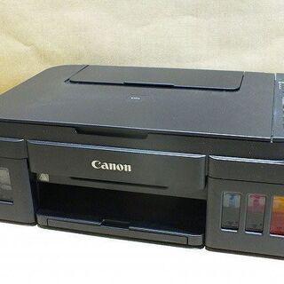 【苫小牧バナナ】キャノン/Canon A4サイズ ビジネスプリン...