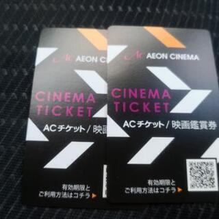 【ネット決済】[取引き中]]ワーナーマイカルシネマ チケット
