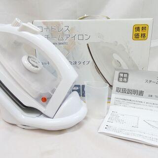 【恵庭】情熱価格 ドン・キホーテ アイロン TSA-1688C-...