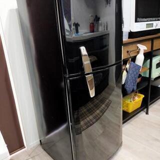 三菱ノンフロン冷蔵庫 136リットル