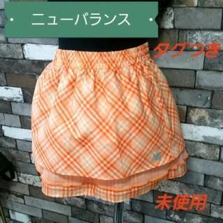 【ネット決済・配送可】オレンジ チェック柄