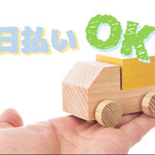 大型車で木材の配送ドライバー!もちろん日払いできる!日勤帯で働く...