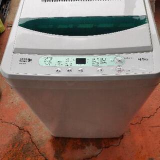 HARB Relax 全自動洗濯機 4.5kg 2017年製