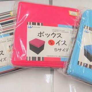 【引取限定】 WECAN JAPAN ボックスなイス Sサ…