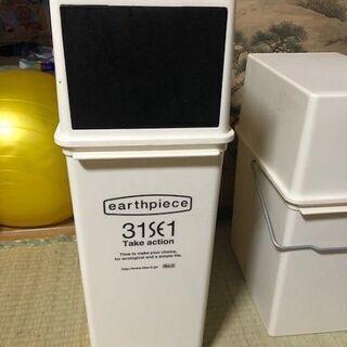 オシャレ!フタ付きフロントオープンダストボックスゴミ箱