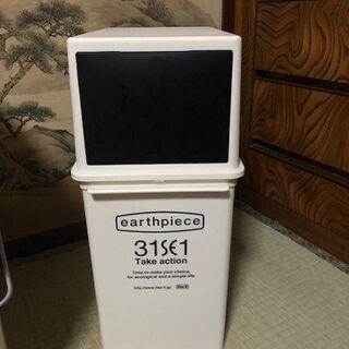 オシャレ♪フタ付きフロントオープンダストボックスゴミ箱
