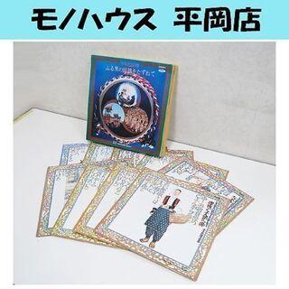 LPレコード 日本民謡百撰 ふる里の民謡をたずねて 全9集 ワー...