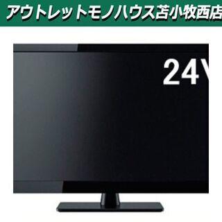 新品 液晶テレビ 24V型 東芝 24S11 レグザ REGZA...