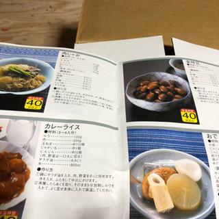 保温調理鍋 新品・未使用品 − 愛知県