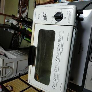 【ネット決済】トースター