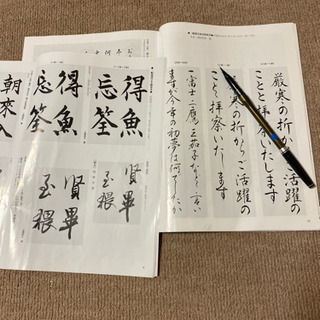 """美文字""""桜"""", """"明"""",書写サークル""""すみれ"""""""
