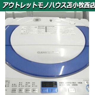 洗濯機 7kg 2014年製 シャープ ES-T706 苫小牧西店