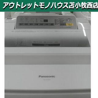 洗濯機 7kg 2016年製 パナソニック NA‐FA70H3-...