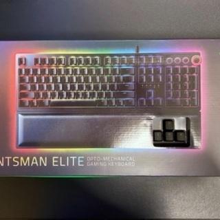 ゲーミングキーボード Razer Huntsman Elite ...