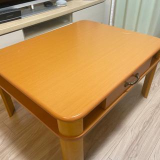ローテーブル 木目調 折り畳み&収納有