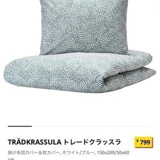 IKEA シングル布団カバーセット - 家具