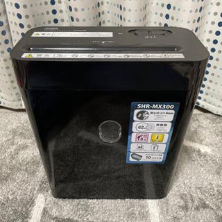 シュレッダー OHM SHR-MX300