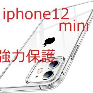 For iPhone12 mini ケース 薄型 クリア