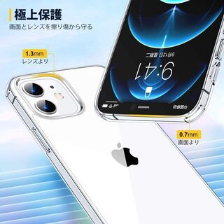 For iPhone12 mini ケース 薄型 クリア - 名古屋市