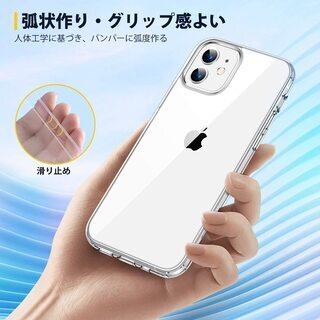 For iPhone12 mini ケース 薄型 クリア - 売ります・あげます