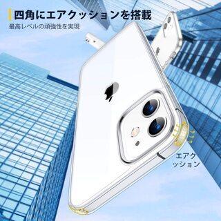 For iPhone12 mini ケース 薄型 クリア − 愛知県