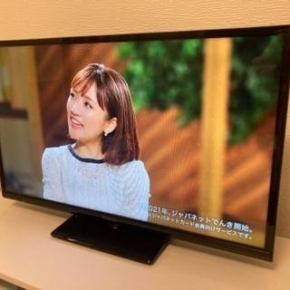 【ネット決済】32インチ液晶テレビ Panasonic VIERA
