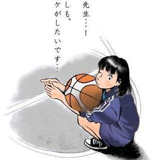 大人の体育 科目:バスケ   2・3月度  初心者・長期ブラン...