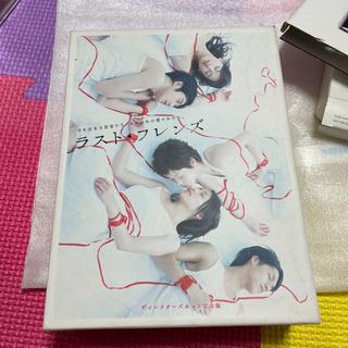 ラストフレンズ DVD